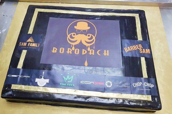 Торт Корпоративный Borodach
