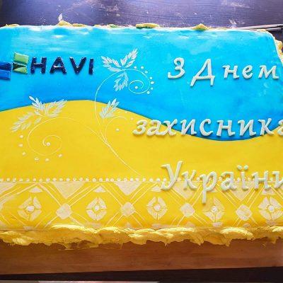 Торт Прапор України